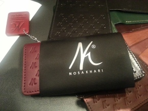 Nosakhari – The Standout Collection